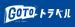 大山リゾートネットワーク加盟店